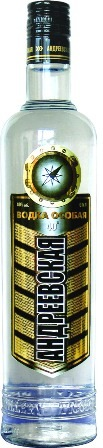 Fles - Vodka- Andreevskaya - Rusland - 0,7l - 40%