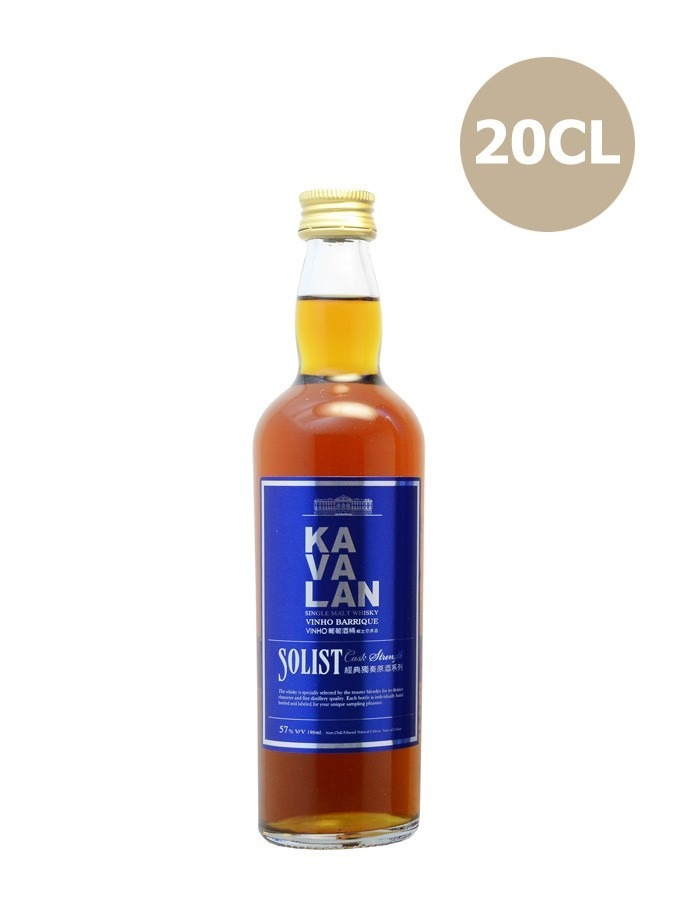 Flesje - Whisky - Kavalan - Taiwan - Ex- Bourban Cask Solist - 0,20l - 57%