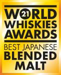 Best Japanese Blended Malt Award World Whiskies 2021