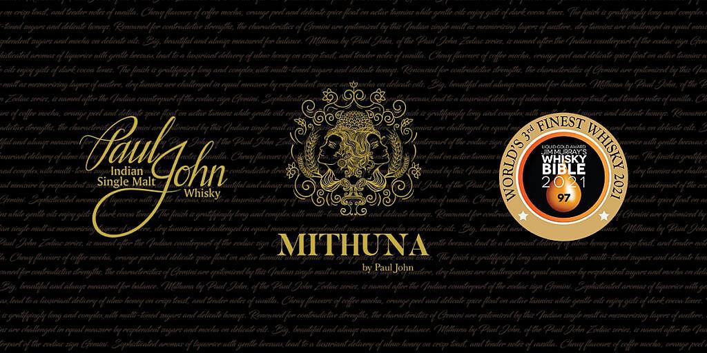Whisky Bible award John Paul Mithuna